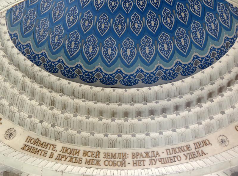 Ташкент. Фрагмент оформления памятника Алишера Навои